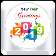 Happy New Year 2016 Greetings