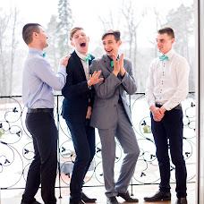 Wedding photographer Olesya Efanova (OlesyaEfanova). Photo of 02.08.2017