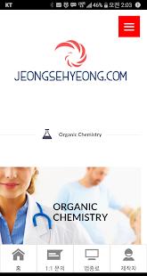 JEONGSEHYEONG.COM - náhled