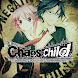 CHAOS;CHILD - Androidアプリ