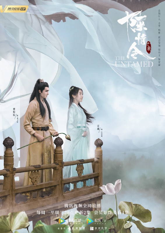 The Untamed China Web Drama