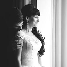 Wedding photographer Darya Krivoshey (DashaK83). Photo of 10.02.2016