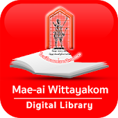 Mae-ai Digital Library