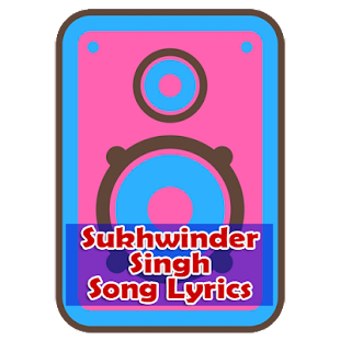Sukhwinder Singh Song Lyrics - náhled