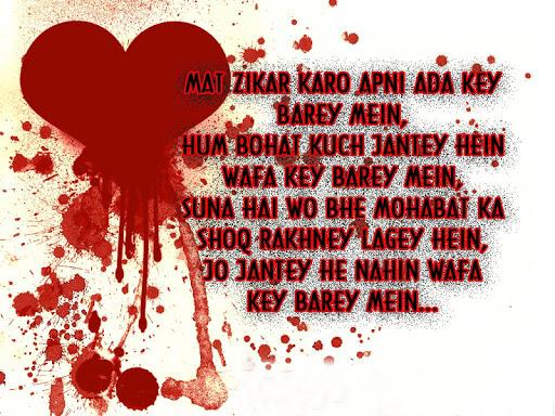 Hindi Ghazal