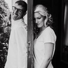 Wedding photographer Jan Dikovský (JanDikovsky). Photo of 20.04.2018