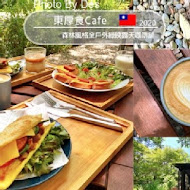 新竹 H Cafe