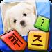 모두의 퀴즈 - 사진연상 단어 icon
