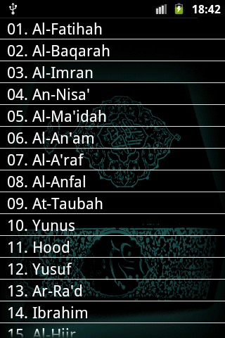 Quran MP3 Mahmoud Ali Albanna