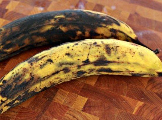 Peel the plantains carefully to make sure they do not break. You need whole...