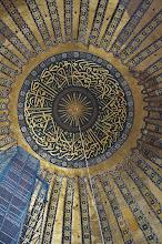 Photo: Islamic calligraphy