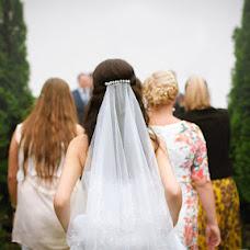 Wedding photographer Maksim Ustinov (ustinovphoto). Photo of 17.06.2016
