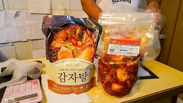朴氏坊韓國泡菜專門