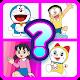 Doraemon Cartoon Quiz Game (game)