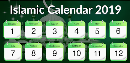 Islamic Calendar 2019 (Urdu Calendar) - Apps on Google Play