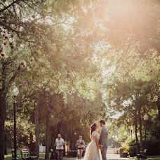 Fotógrafo de bodas PALOMA MEJIA (mejia). Foto del 10.12.2016