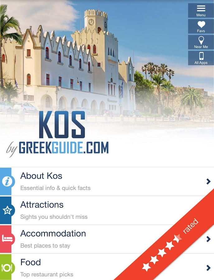 KOS by GREEKGUIDE.COM- screenshot