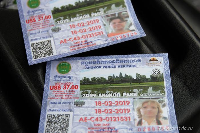 Билеты в Ангкор Ват, Камбоджа