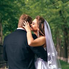 Wedding photographer Mariya Krivenko (MariaKr). Photo of 05.07.2017