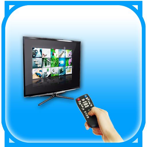 電視機遙控器對於所有的電視 工具 App LOGO-硬是要APP