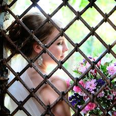 Wedding photographer Alla Kostomarova (superpupper). Photo of 17.10.2015
