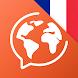 フランス語を学ぶ。フランス語を話す