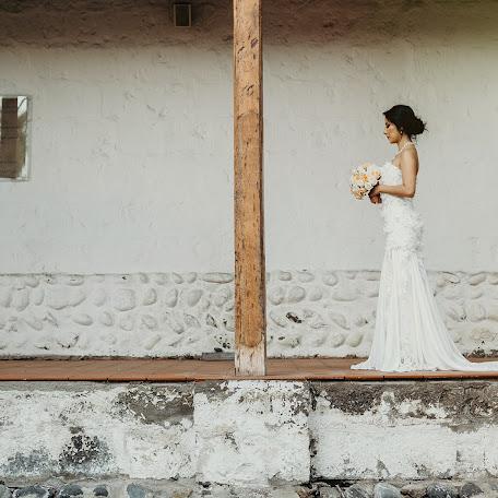 Fotógrafo de bodas José Rizzo ph (Fotografoecuador). Foto del 14.06.2018