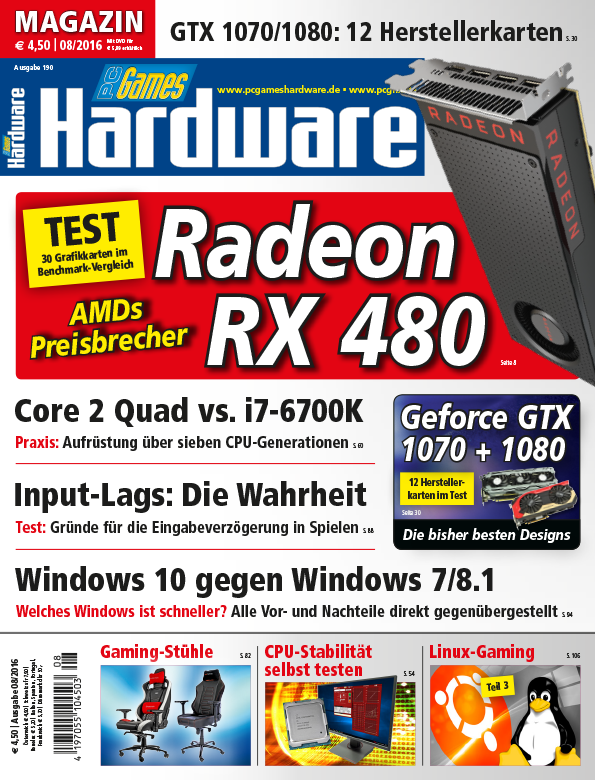PC Games Hardware Magazin- screenshot