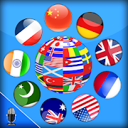 Translate Multi Language - Free Text Translation