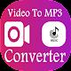 تحويل الفيديو إلى موسيقى APK
