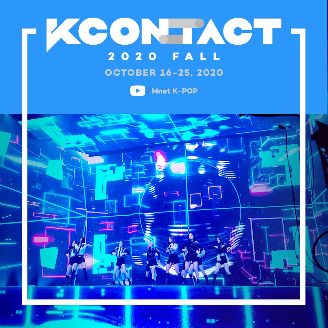 kcon fall
