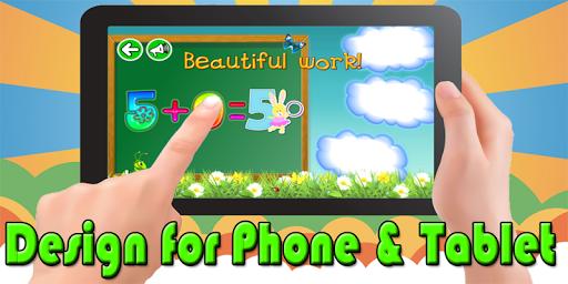 無料休闲Appのクールな数学キッズファミリー|記事Game