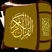 Abdallah matroud quran offline apps on google play.