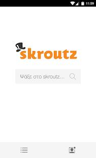 Skroutz - screenshot thumbnail
