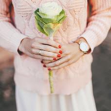 Wedding photographer Anna Stepanova (anjastepanova). Photo of 21.10.2015