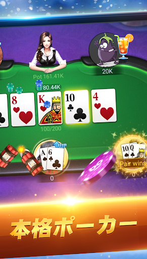 Poker Boyaa-u30c6u30adu30b5u30b9u30dbu30fcu30ebu30c7u30e0 5.9.1 screenshots 2