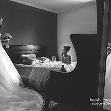 Wedding photographer Dani Amorim (daniamorim). Photo of 19.02.2016