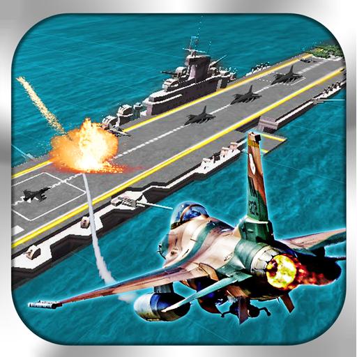 Air Base Strike