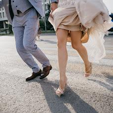 Wedding photographer Galina Mikitinskaya (mikifoto). Photo of 03.10.2018
