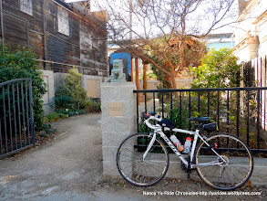 Photo: Locke Memorial Park