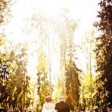 Wedding photographer Evgeniya Khoruzhaya (horuzhaya). Photo of 02.09.2016