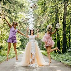 Wedding photographer Aleksandr Kinchak (KinchakPRO). Photo of 02.11.2017