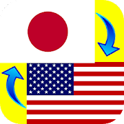 App Japanese English Translator apk for kindle fire