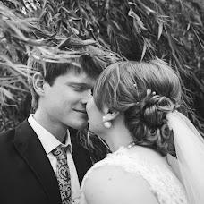 Wedding photographer Anna Khomutova (khomutova). Photo of 05.07.2014