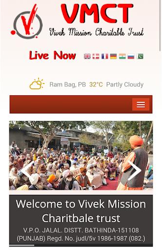 Vivek Mission Charitbale Trust