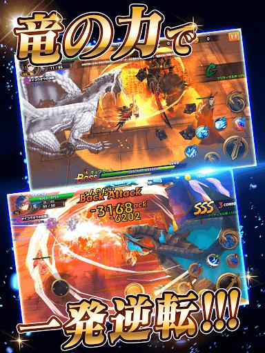 グレントリア  -眠レル竜ト暁ノ戦士ノ物語- poster