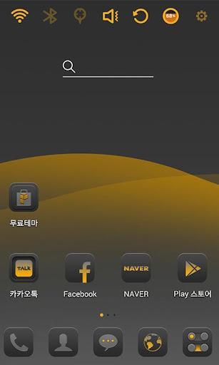 Deep Yellow Launcher Theme