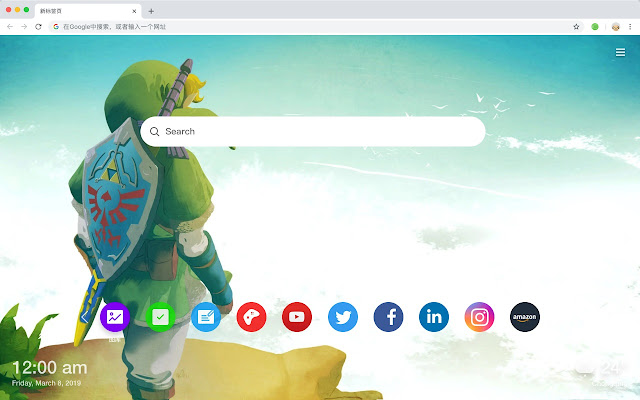 The Legend of Zelda New Tabs HD Themes
