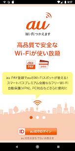 au Wi-Fi アクセス 1
