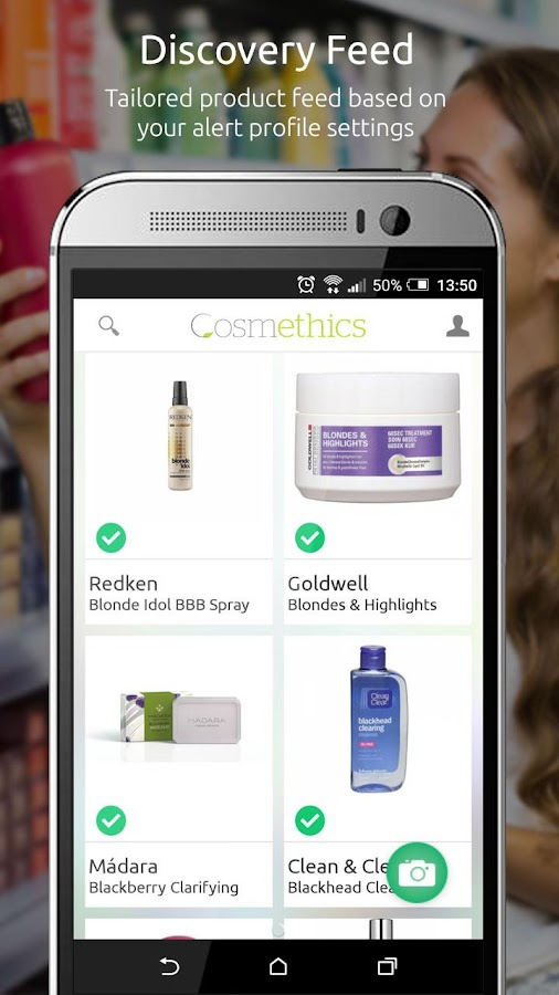 CosmEthics: Guide to cosmetics- screenshot